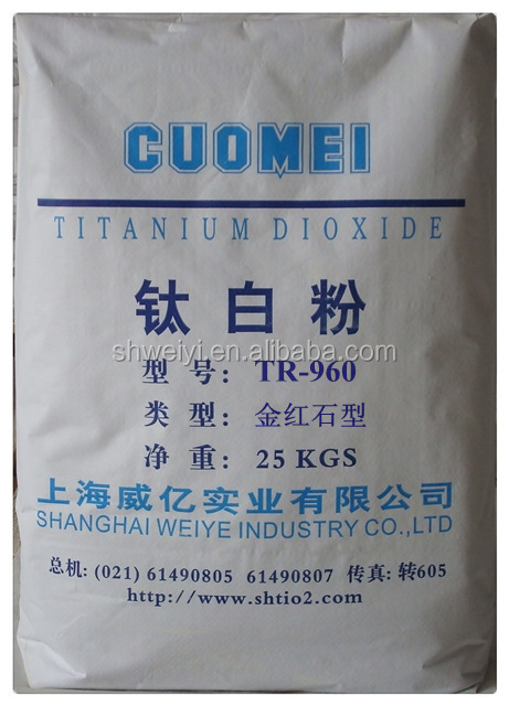 CUOMEI titanium dioxide food grade(made in china )