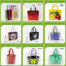 Colorful Promotional Non Woven Bags Color Non Woven Shopping Bag