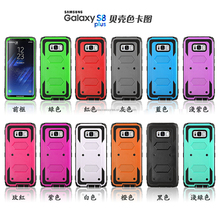 Heavy Duty Rugged Back Holster Belt Clip Case Robot Armor Cover for Samsung Galaxy S8 PLUS/S8 Edge