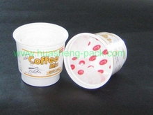 220ml pp plastic disposable coffee cup