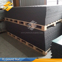 13 mm 15mm 20mm thick pe plastic durable anti-skidding ground mat