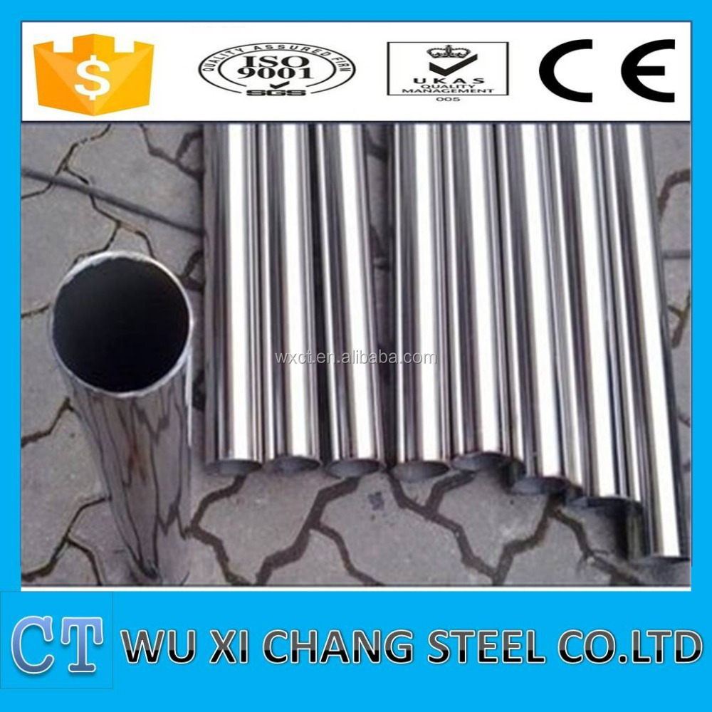astm 201 202 Stainless Pipe steel price