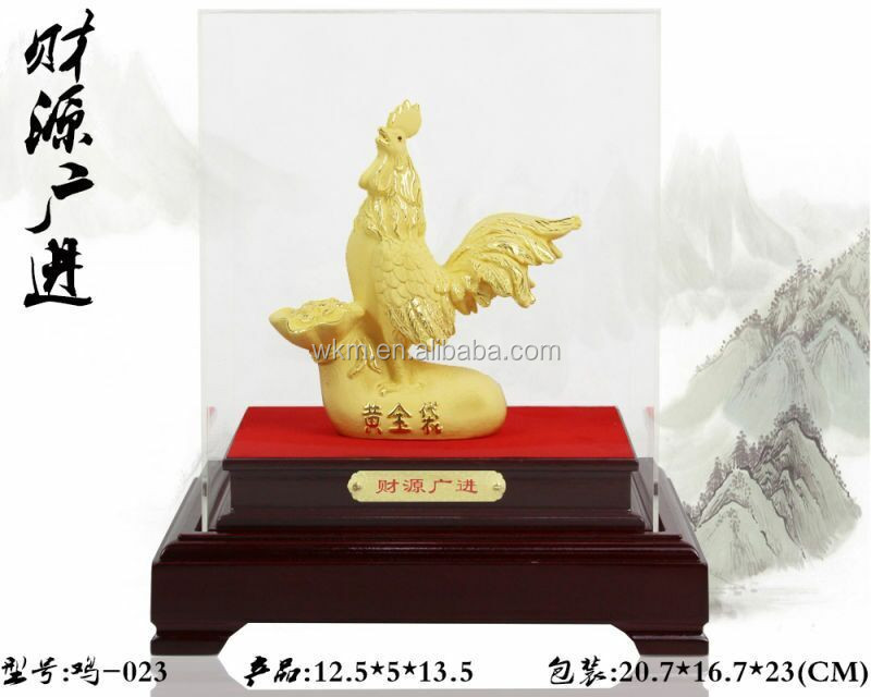 2017 gifts for home decor golden rooster