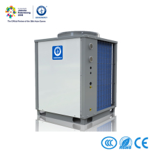 20KW industrial use central hot water air to water heat pump china