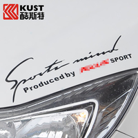 KUST Car Exterior PVC Reflecting Headlight Brow Sticker For Focus 3 2011 Front Head Lamp Brow Sticker For Ford Focus 2