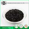 Chemical Formula Activated Carbon Carbon Black