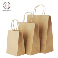 Custom printed 8x4.75x10 inches white brown shopping kraft paper bag with twisted handle