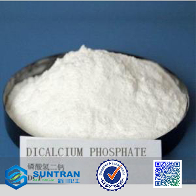 Tri-calcium Phosphate made in china,dicalcium phosphate for sale