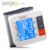 Pango electric digital blood pressure meter wrist blood pressure monitor