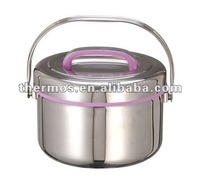 2.5L 3L 4L Stainless steel thermal insulated hot food container