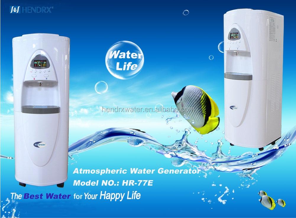 Atmospheric Water Generator ~ Best popular home appliances atmospheric water generator