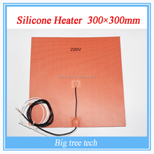 Customizing Made 220V 300 X 300MM Silicone Rubber Heated Hot Bed/Pad/Mat/Plate For 3D Printer Accessories