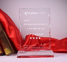 custom engraving basic blank glass cubes awards crystal trophy