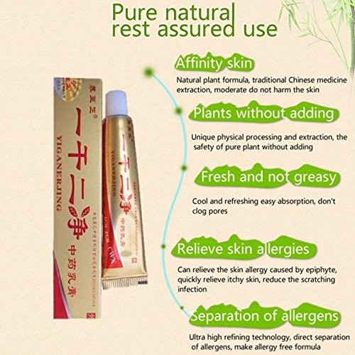 Wholesale price skin allergy antibacterial ointment with nature herbal