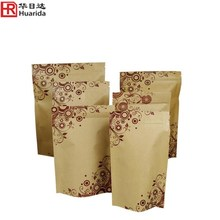 Different Types Of Seeds Packaging Bag Printed Kraft Paper Stand Up Zipper Bag