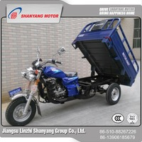 Alibaba supplier 150cc three wheel motorcycle adult tricycle bicycle