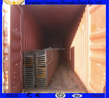 U Type Z Style Steel Sheet Pile hot rolled