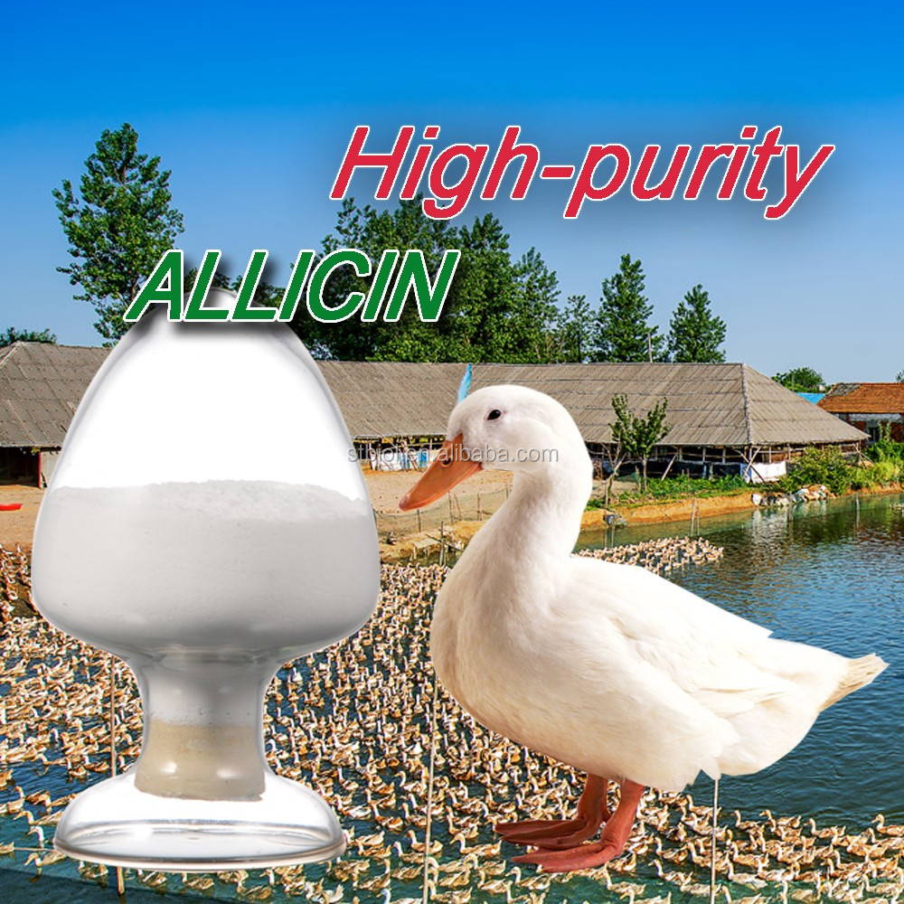 Free Samples Hot Selling Low Price Garlic Extract Allicin,Veterinary Products Parasite Poultry Medicines Garlic Allicin