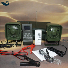 Xilei Outdoor Hunting 3.7V 1800Ma 998 Remote Control For Bird Trap With Time On,Off