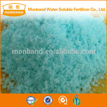 Water Soluble fertilizer NPK 17-17-17