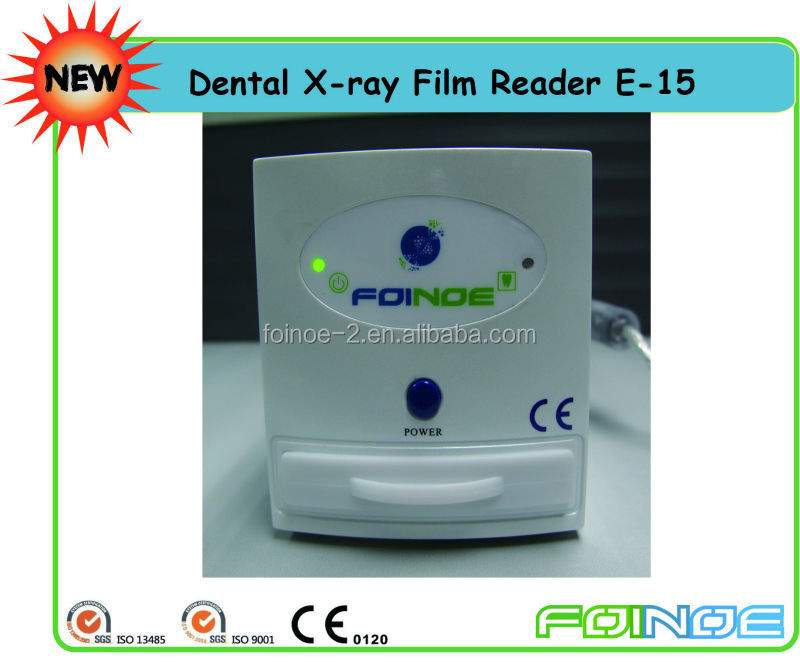 USB Dental X-ray Film Reader (Model:E-15)