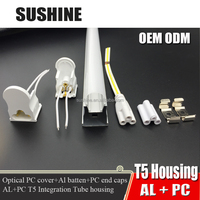 led t5 housing, led tube components, t5 integrated tube parts for india market