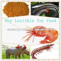 Unbleached Soya Lecithin Powder for fish meal