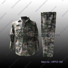 Military Uniforms / Army Clothes