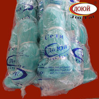 Cheap Nylon Monofilament Fishing Net