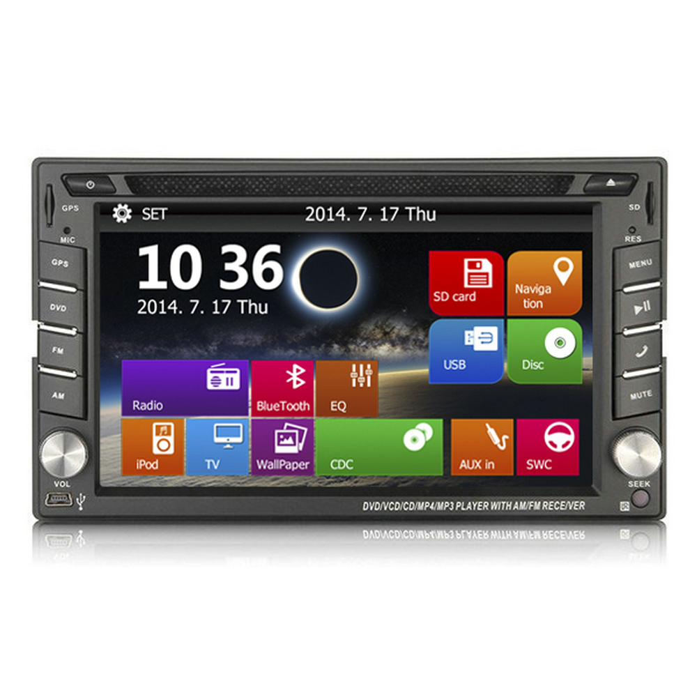Media Player Car Entertainment System Remote Control Car DVD Universal