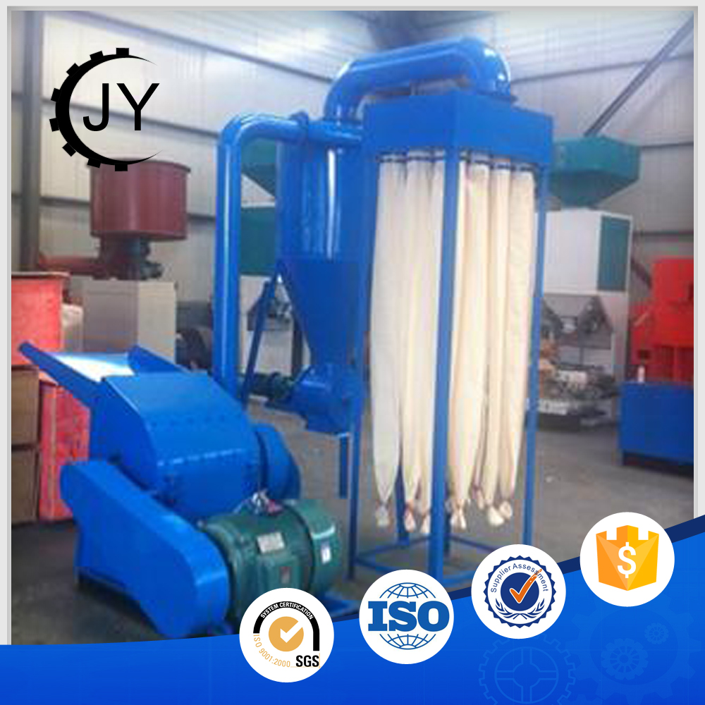China Supplier Feed Grain Straw Wood Chips Straw Hammer Mill