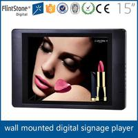 "Flintstone 15"" lcd wall mount digital advertising player digital advertising device 15 inch lcd digital media player"