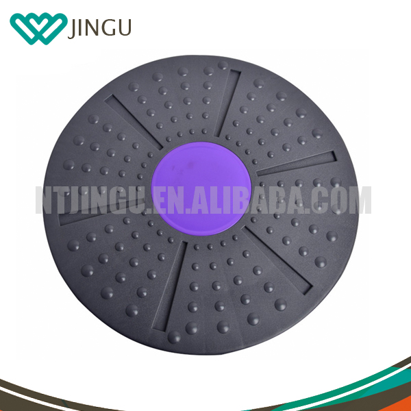 2015 new innovation product balance training exercise twist wobble board
