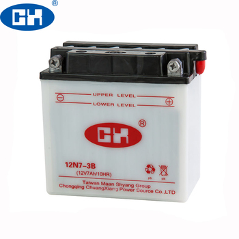 2018 Wholesale Motorcycle Battery Dry Charged 12Volt 7Ah Battery