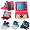 detachable leather case with ABS bluetooth keyboard for iPad 2/3/4
