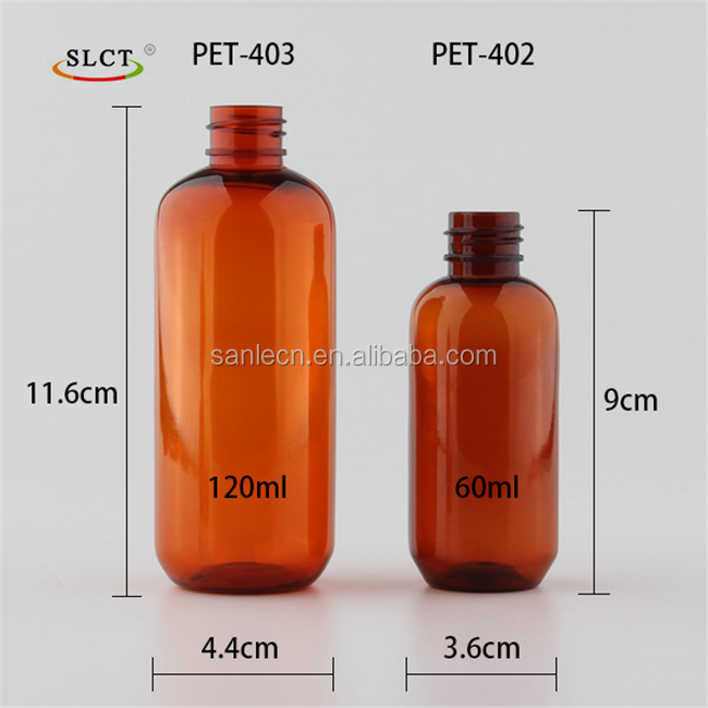 amber frosted plastic 60~120ml safety cap pet shampoo bottle