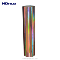 15mic Thick Aluminized Laser Bopp Lamination Film For Paper Board Printing Use