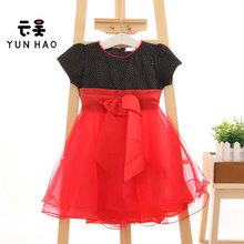 Beatiful Western Bubble Gown Tulle Kids Girl Party Wear Frocks Dress With Bowknot