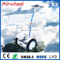2015 hot sale best electric motor scooter for adults