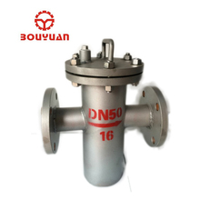 DN80 PN16 flanged connection stainless steel basket strainer