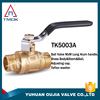 TMOK CE approved Forged Brass ball valve for water and gas with steel handle one way valve, hand valve, pressure control valve