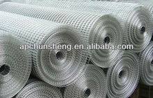 28 years of excellent quality factory supply welded wire mesh(ISO9001:2008)