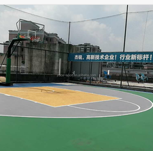 inflatable water-proof Outdoor indoor Full Pu basketball court coating paint sports surfacing