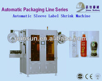 labeling machine for CD outer casing /books/jam/Ice cover/pure water bottle /Cosmetic CE&ISO