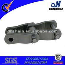 08AH , 08BH Heavy Duty Chain