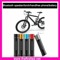 2015 NEW Design Multi-function Bicycle Accessory Handfree phone for bicycle