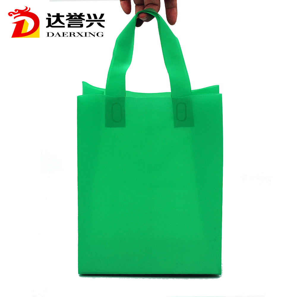 Packaging HDPE plastic shopping bag for promotion