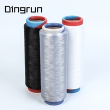 China supplier shaoxing textile white and black DTY 100d dty nim polyester yarn