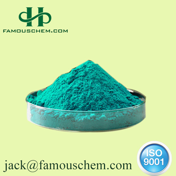 High purity Ferrous Lactate or Iron Lactate CAS NO. 5905-52-2