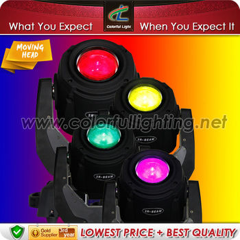 2R Beam Moving Head Light/Mini Nightclub